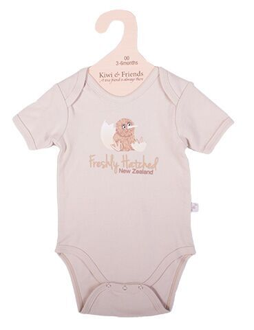 Baby Kiwi Freshly Hatched Body Suit Beige